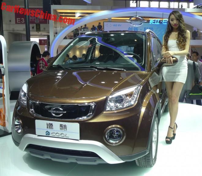 Changjiang EV Launched On The Beijing Auto Show