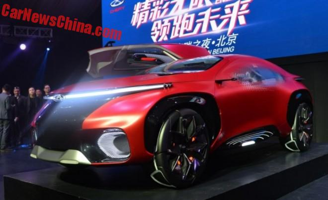 Chery FV2030 concept launched in China