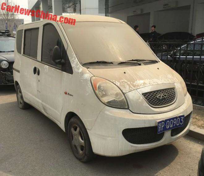 Spotted in China: Chery Riich R2 M-MPV