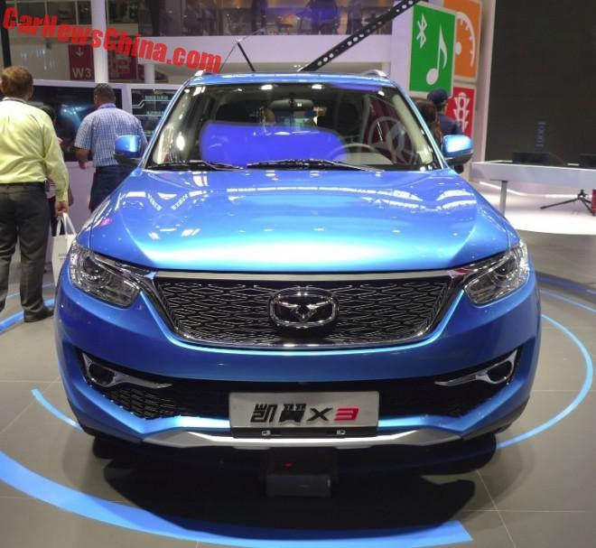 cowin-x3-china-bj-7