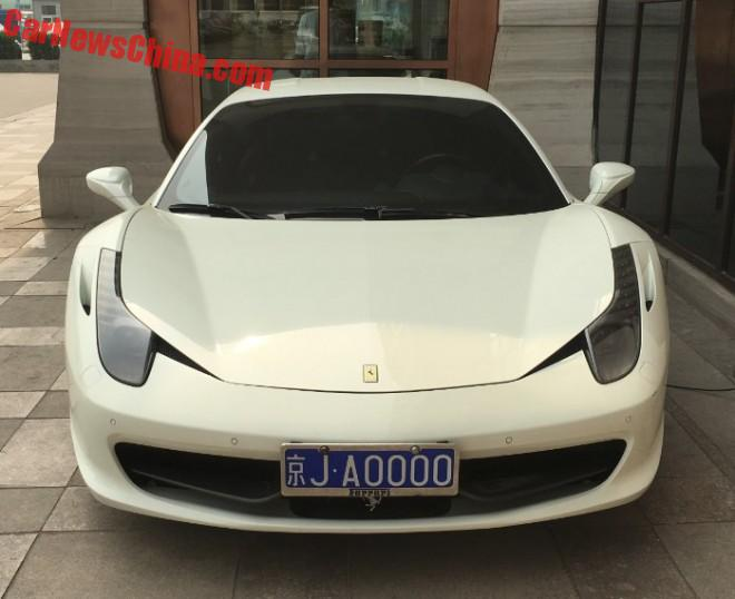 Ferrari 458 has a four zero license in China