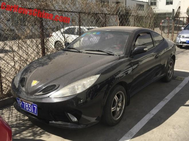 Spotted in China: Geely China Dragon in Black