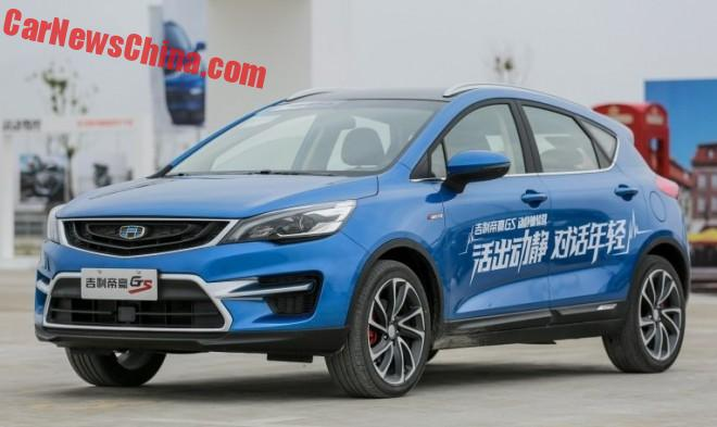 This is the new Geely Emgrand GS for China