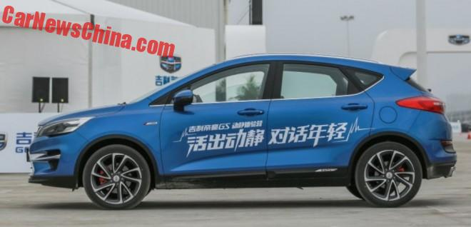 geely-emgrand-gs-1a