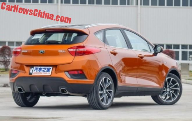 geely-emgrand-gs-1c