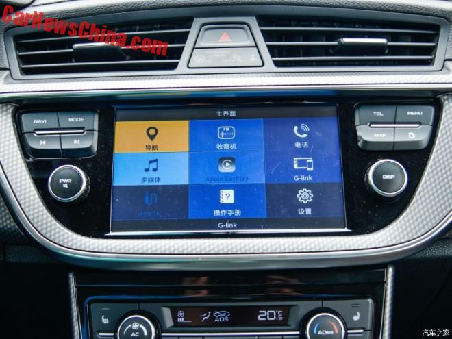 geely-emgrand-gs-3a