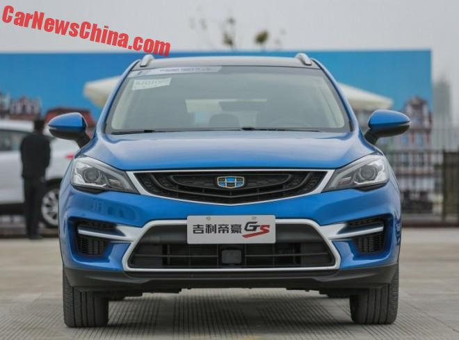 geely-emgrand-gs-5