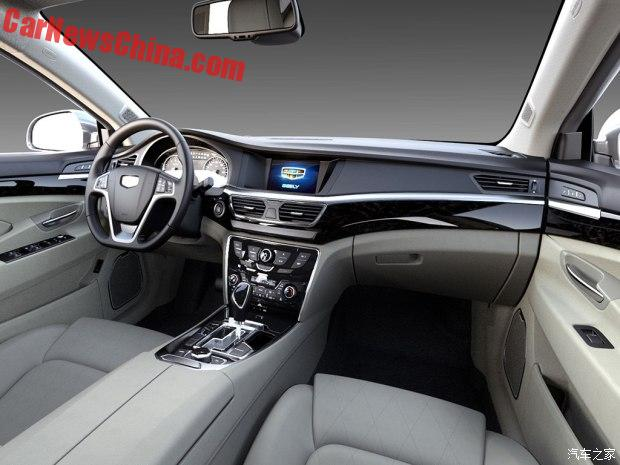 geely-individual-2-0c