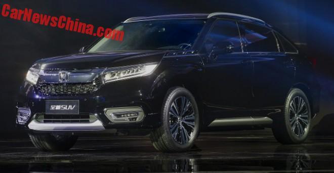 Honda Avancier launched on the Beijing Auto Show