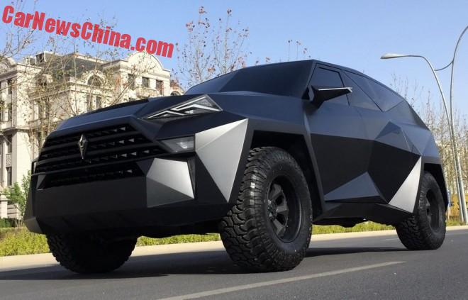 This is the new IAT Automobile SUV concept for the Beijing Auto Show