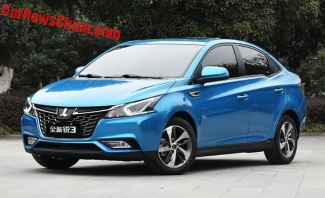 luxgen-3-china-1