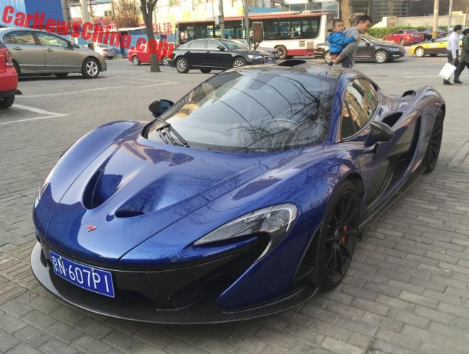 McLaren P1 supercar is blue in China
