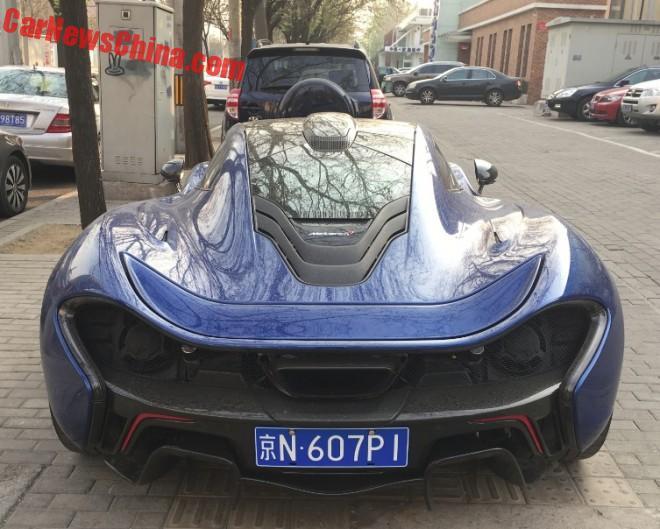 mclaren-p1-china-blue-4