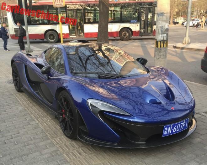 mclaren-p1-china-blue-6
