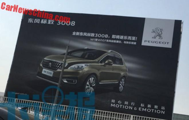 This is the new 2017 Peugeot 3008 for China