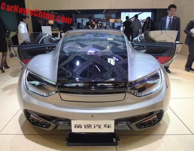 qiantu-motor-china-k50-3b