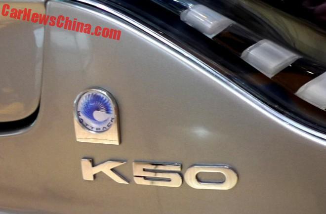 qiantu-motor-china-k50-3d
