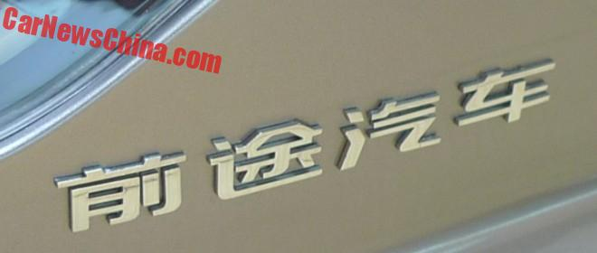 qiantu-motor-china-k50-3e