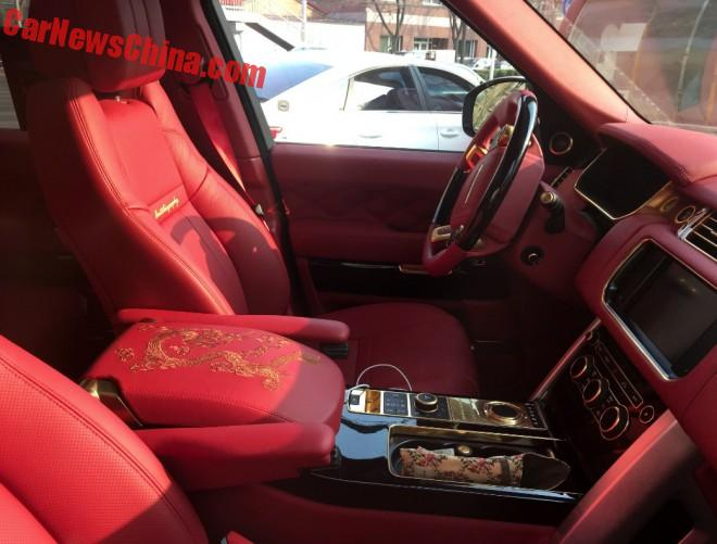 Range Rover Autobiography with a Dragon inside in China