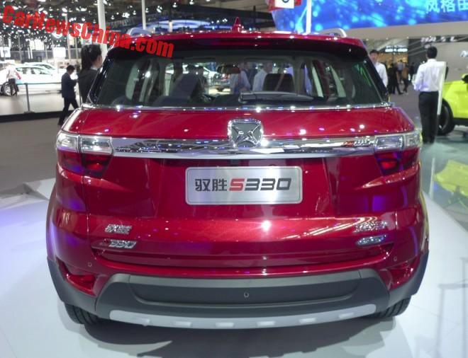 yusheng-s330-china-bj-7