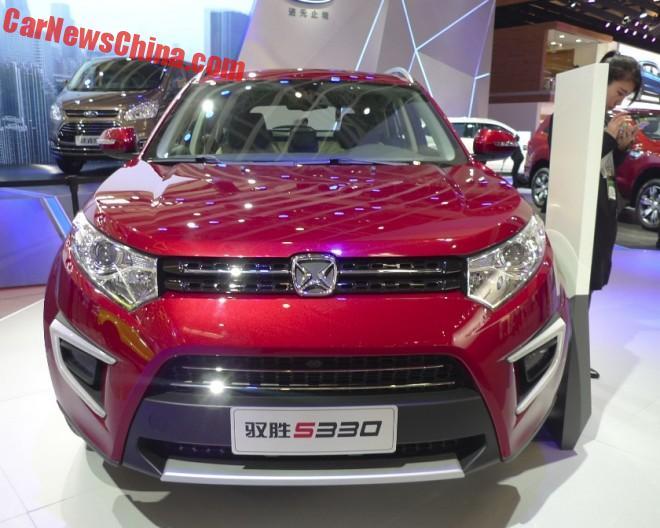 yusheng-s330-china-bj-8