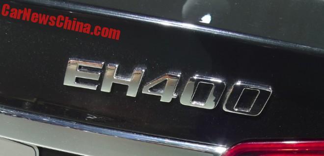 beijing-auto-eh400-5