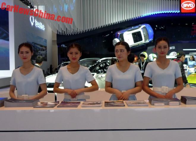 beijing-brochure-babes2-1-byd