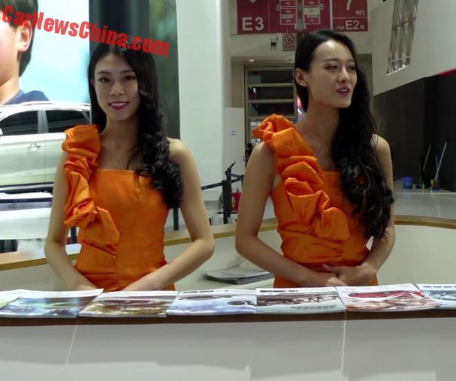 beijing-brochure-babes2-3-roewe