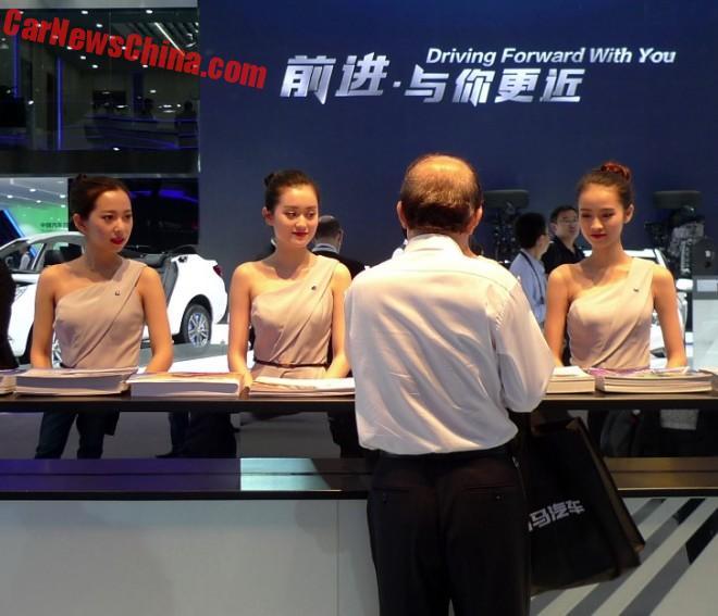 beijing-brochure-babes2-6-changan