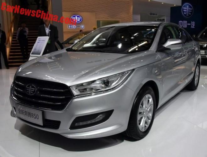 besturn-b50-china-new-1a