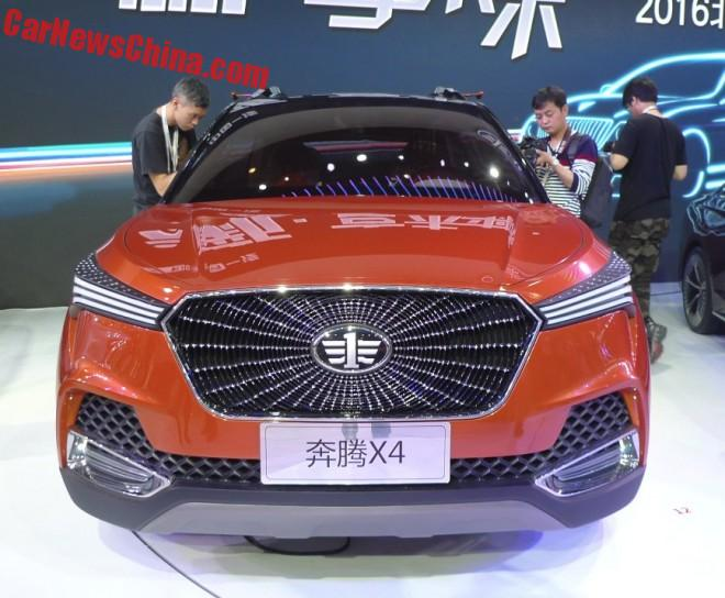 FAW Besturn X4 SUV Concept Debuts On The Beijing Auto Show