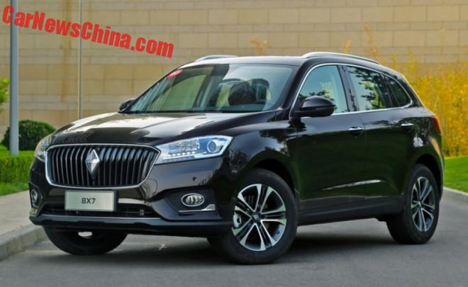 Borgward BX7 SUV Launched On The Chinese Car Market