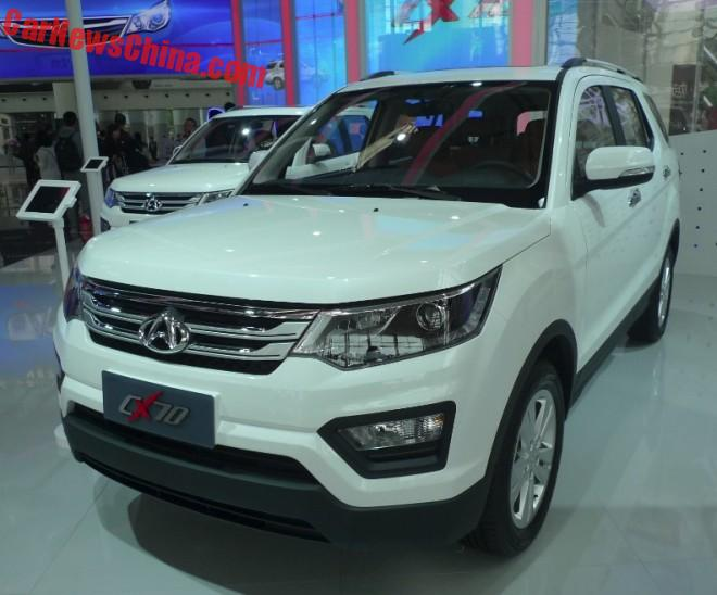Changan CX70 SUV Unveiled In China