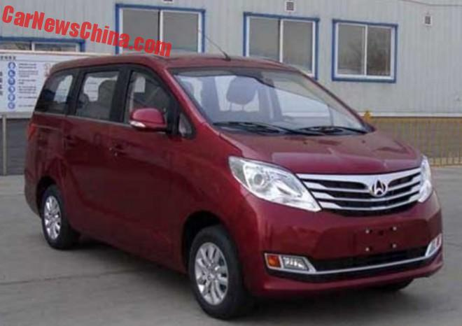 Spy Shots: Changan Ruixing S50 MPV For China
