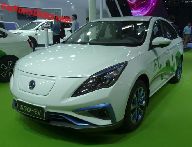 Dongfeng Goes Electric On The Beijing Auto Show
