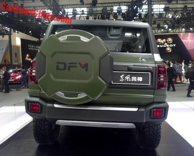 dongfeng-huv-9a