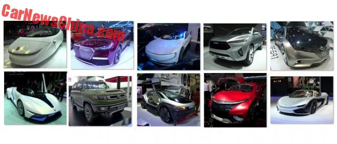 Top 10 Chinese Concept Cars At 2016 Beijing Auto Show