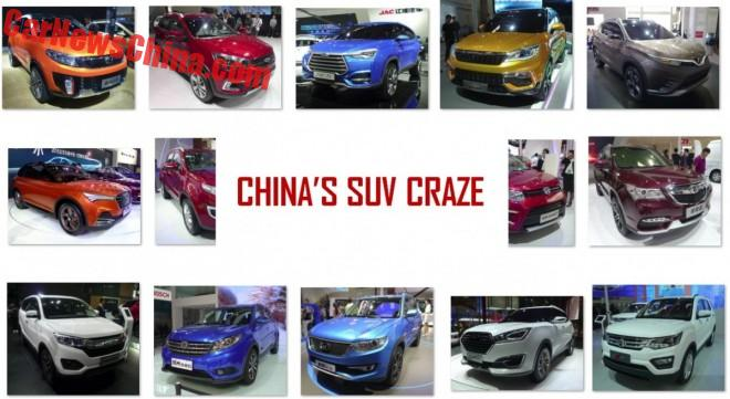 SUV Crazy: 13 New Compact SUVs From China