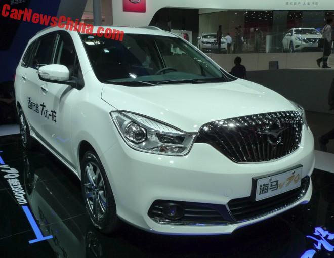 Haima V70 MPV Unveiled On The Beijing Auto Show