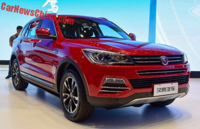 New Car Brand From China: Hanteng Autos
