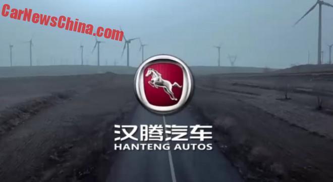 hanteng-auto-x7-1z