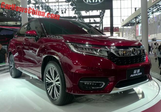 Honda Avancier Will Hit The Chinese Car Market In Q4