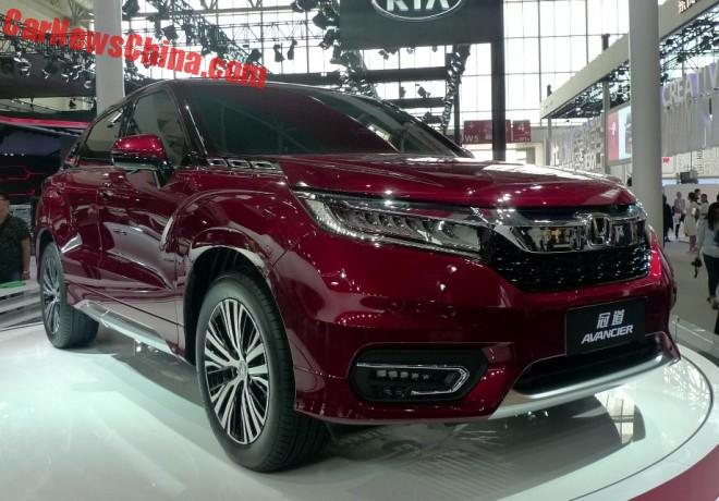 Honda Avancier Will Hit The Chinese Car Market In Q4