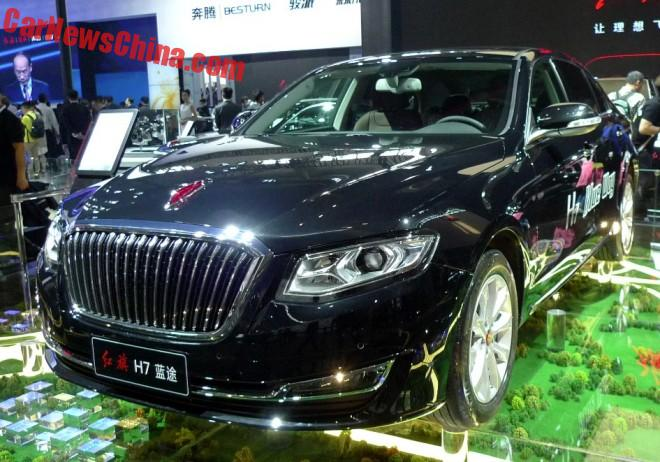 Facelifted Hongqi H7 Hits The Beijing Auto Show In China
