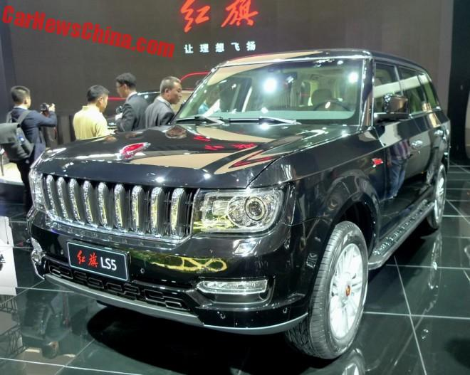 Hongqi LS5 SUV Edges Closer To Production In China