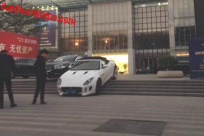 jaguar-stairs-china-3