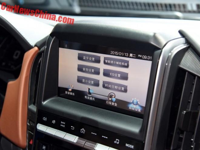 luxgen-3-sedan-china-2c