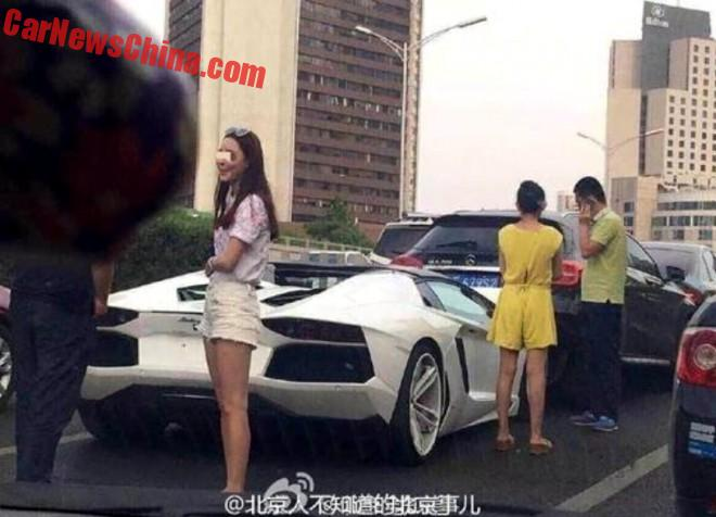 Chinese Woman Crashes Lamborghini Aventador