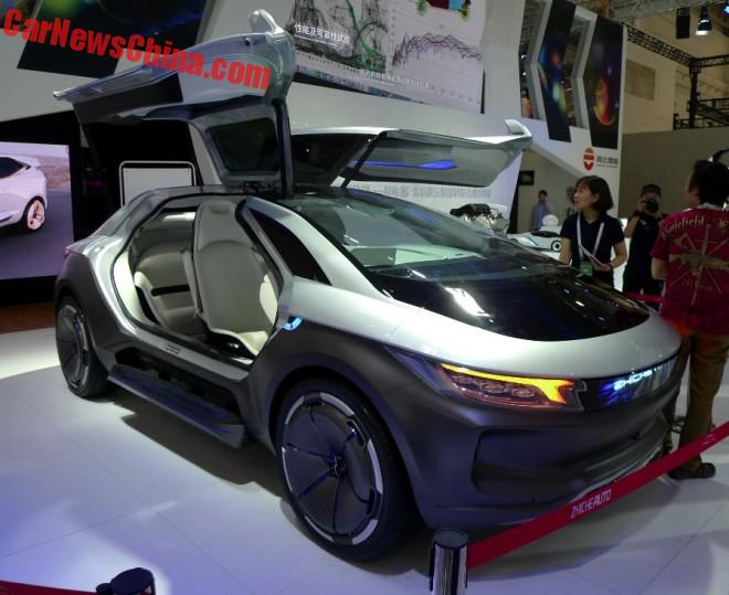 Zhiche Auto Shows SUV Hits The Beijing Auto Show