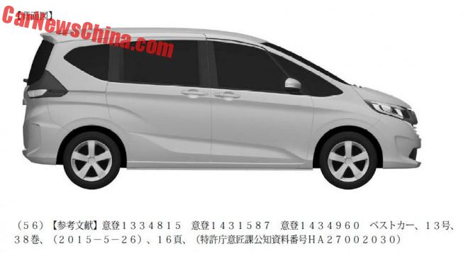 Honda Freed China-3